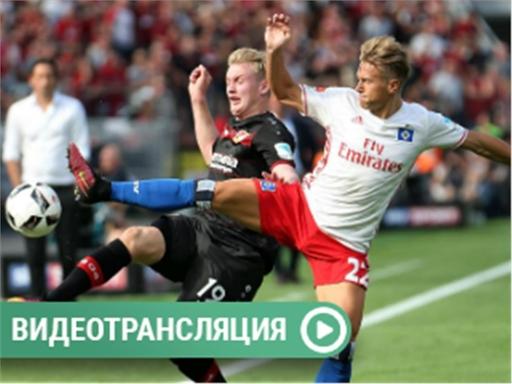 Футбол немецкая лига турнирное положение