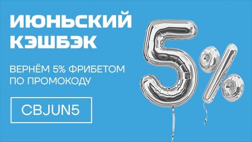 лига ставок www ligastavok com официальный